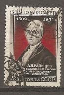 RUSSIE -  Yv N°  1626  (o)  écrivain Radischtchev  Cote  5 Euro  BE    2 Scans - 1923-1991 UdSSR