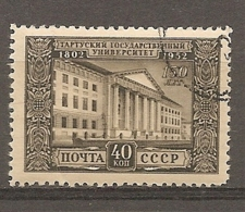RUSSIE -  Yv N°  1627  (o)  Université De Taru  Cote  5 Euro  BE    2 Scans - Used Stamps