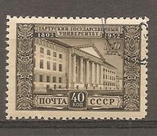 RUSSIE -  Yv N°  1627  (o)  Université De Taru  Cote  5 Euro  BE    2 Scans - 1923-1991 USSR