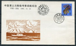 1986 China Antarctica Polar Cover. - 1949 - ... People's Republic