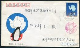 1991 China Antarctica Polar Penguin Cover. - 1949 - ... People's Republic