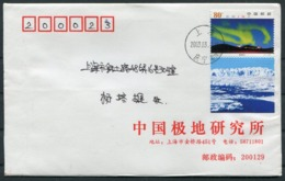 2003 China Antarctica Polar Cover. - 1949 - ... People's Republic
