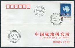 2004 China Antarctica Polar Penguin Cover. - 1949 - ... People's Republic