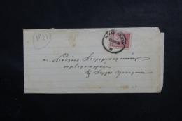 GRECE - Affranchissement Mercure Sur Lettre En 1920 , à Voir - L 48014 - Grecia