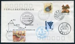 1992 China Singapore (Raffles City) Chile (O'Higgins) New Zealand, Korea, Australia (Davis) Antarctica Polar Expedition - 1949 - ... People's Republic