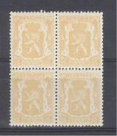 BELGIE - OBP Nr 710 (blok Van 4) - Klein Staatswapen - MNH** - 1935-1949 Piccolo Sigillo Dello Stato