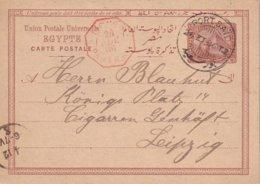EGYPTE 1886  ENTIER POSTAL/GANZSACHE/POSTAL STATIONERY CARTE DE PORT SAÏD POUR LEIPZIG - 1866-1914 Khedivate Of Egypt