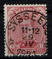 138 Paire  Obl Relais  Sysseele - 1915-1920 Albert I