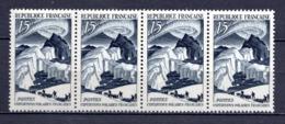 FRANCE LOT DE 4 TIMBRES DE 1949 N 829 NEUF ** 1ER CHOIX - Unused Stamps