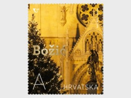 H01 Croatia 2019  Christmas 2019 MNH Postfrisch - Croazia