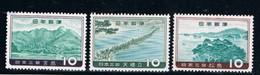 Japan 688-90 Set VLH Cat Val 4.45 (JL688a) - Unclassified