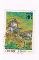 Japan Prefecture Used Z162 Castle CV .75 (JZ508)+ - Unclassified