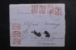 ROUMANIE - Enveloppe De Bucarest Pour La France En 1925, Affranchissement Recto Et Verso - L 48023 - Briefe U. Dokumente