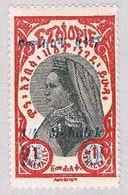 Ethiopia 220 MLH Empress Zautitdu 1931 (BP38322) - Ethiopia