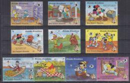 U22. Grenada - MNH - Cartoons - Disney's - Characters - 1 - Disney