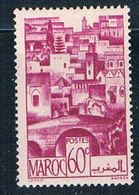 French Morocco 224 MLH The Terraces 1947 (F0139)+ - Morocco (1891-1956)