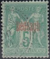 Dédéagh - N° 1 (YT)  N° 1 (AM) Type II Oblitéré. - Dedeagh (1893-1914)