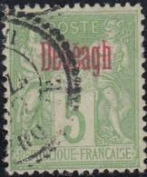 Dédéagh - N° 2 (YT)  N° 7 (AM) Type III Oblitéré. - Dedeagh (1893-1914)