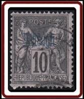 Dédéagh - N° 3 (YT)  N° 2 (AM) Type II Oblitéré. - Dedeagh (1893-1914)
