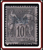 Dédéagh - N° 3 (YT)  N° 2 (AM) Type II Oblitéré. - Used Stamps