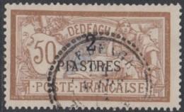 Dédéagh - N° 14 (YT)  N° 14 (AM) Oblitéré. - Dedeagh (1893-1914)