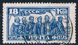 Russia 380 Used Men 1927 CV 1.25 (R0885) - Russia & USSR