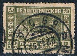Russia 435 Used Students 1930 CV 1.80 (R0915) - Unclassified
