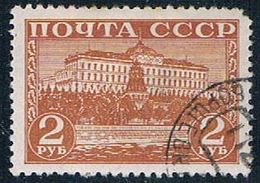 Russia 844 Used River 1941 CV 1.00 (R0919) - Russia & USSR