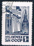 Russia 2981 Used Congress Palace 1964 CV 1.00 (R0932) - Unclassified
