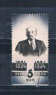 Russia 542 MNH Lenin 1934 CV 3.75 (HV0238) - Russia & USSR