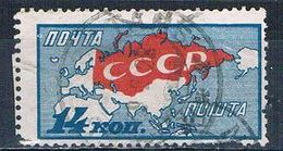 Russia 379 Used Map Of The USSR 1927 CV 1.65 (MV0306) - Unclassified