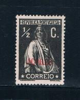 Azores 156 MLH Ceres (A0210)+ - Azores