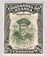 Nyassa 111 MLH Vasco Da Gama 1921 CV 1.00 (BP3794) - Nyassa