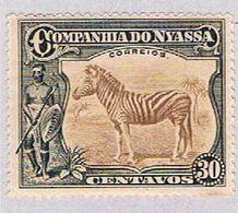 Nyassa 120 MLH Zebra 1921 CV 1.00 (BP37910) - Nyassa