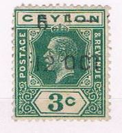Ceylon 202 Used King Edward VII 1912 (C0282) - Ceylon (...-1947)