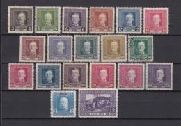 Bosnien-Herzegowina - Österreichische Besetzung - 1917/18 - Sammlung - 59 Euro - Bosnien-Herzegowina