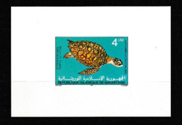 Mauritanie. Mauritania. Tortue. Tortoise. épreuve De Luxe - Schildpadden