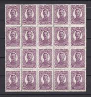 Bosnien-Herzegowina - Österreichische Besetzung - 1918 - Michel Nr. 146 Bogenteil - 60 Euro - Bosnien-Herzegowina
