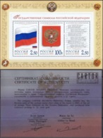 Russia, 2001, Mi. 916 (bl. 38), Y&T 252, Sc. 6639, SG 7026, State Emblems Of The Russian Federation, Gold Plated, MNH - 1992-.... Federation