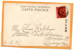 Hong Kong China 1906 Postcard Mailed - Hong Kong (...-1997)