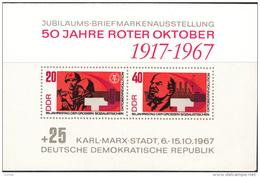 OOST-DUITSLAND MI.NR.BLOCK 26  MNH / POSTFRIS / NEUF SANS CHARNIERE 1967 - Blokken