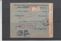 Russie   L Enveloppe  Guerre 1914/18 Censure   2 Scan - 1857-1916 Impero