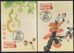 2013 Taiwan R.O.CHINA - ATM Frama Maximum Card -Spiritual Snake(2 Pcs.) - ATM - Frama (vignette)