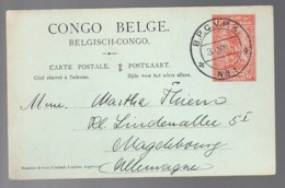 CONGO - EAAOB - BPCVPK N°1 - 3 JAN 1918 - Non écrit  - UN3 - Ganzsachen