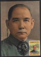 Taiwan R.O.China- Post Card- Dr.Sun Yat Sen - 1945-... République De Chine