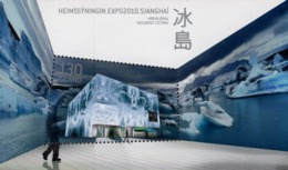 Iceland - 2010 - World EXPO 2010 In Shanghai - Iceland Pavilion - Mint Souvenir Sheet - 1944-... República