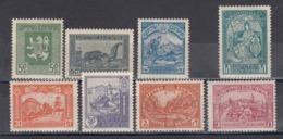 Bulgaria 1917 - Liberation Of Macedonia(I), Mi-Nr. 112/18 + V (8 Stamps), MNH** - Unused Stamps