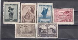 Bulgaria 1920 - Ivan Vasov, Poete, YT 142/47, MNH** - Unused Stamps