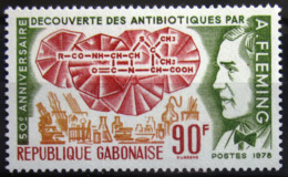GABON                   N° 408                       NEUF** - Gabun (1960-...)