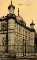 PC JUDAICA SYNAGOGUE Besancon - La Synagogue (a1259) - Jodendom